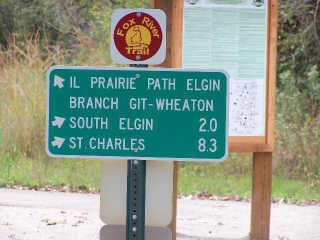 Sign where IPP bike path connects to Fox River Trail